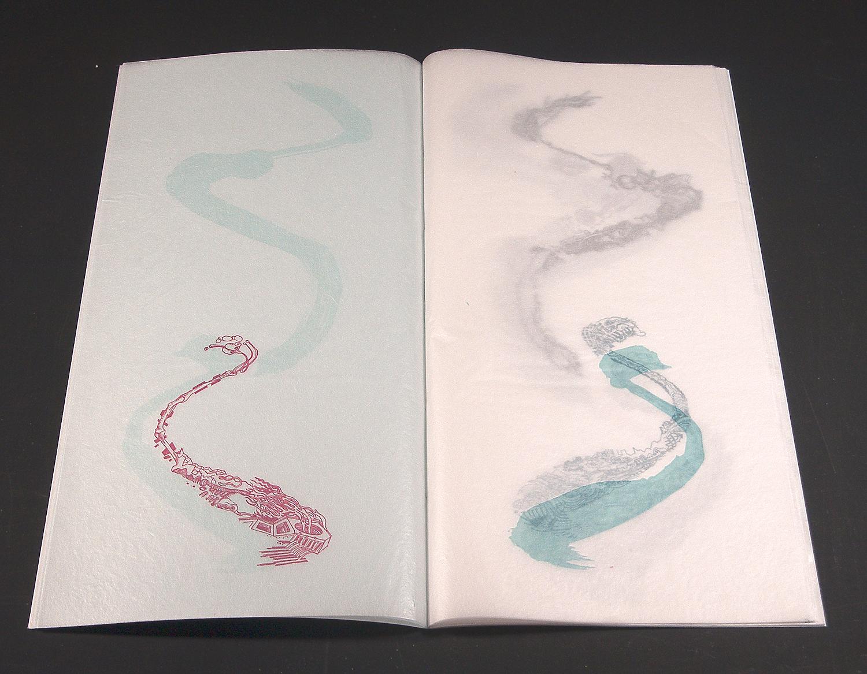 """Thorsten Dennerline, """"Emergent Forms, Volume 4: Dream"""""""